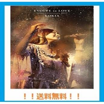 EVOLVE to LOVE -20 years Anniversary BEST- (初回限定盤)