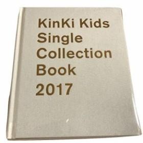 KinKi Kids Party! ありがとう20年 横浜スタジアム 公式グッズ シングルコレクションブック2017