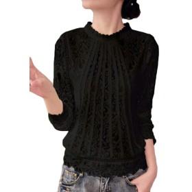 [Minesam] レーストップス レディース エレガント 総レース ブラウス 長袖 シースルー シャツ ゆったり 着痩せ 春 夏 秋 ファッション
