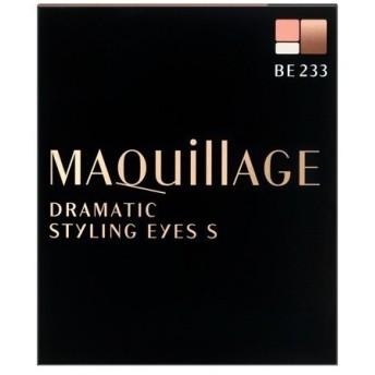 資生堂 マキアージュ ドラマティックスタイリングアイズS BE233 ( 4g )/ マキアージュ(MAQUillAGE)