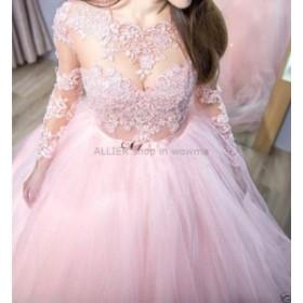 サイズオーダー可 ウェディングドレス 大人 ピンクレース ウェディングドレスロングスリーブブライダルドレス