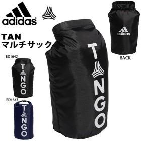 アディダス adidas TAN マルチサック 12リットル TANGO タンゴ サッカー マルチバッグ バッグ かばん シューズバッグ 靴入れ 2019秋新作 得割20 FYP26