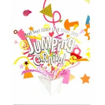 Hey! Say! JUMP LIVE TOUR 2015 JUMPing CARnival 公式グッズ パンフレット