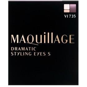 資生堂 マキアージュ ドラマティックスタイリングアイズS VI735 ( 4g )/ マキアージュ(MAQUillAGE)