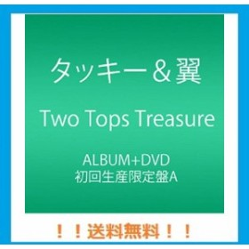 Two Tops Treasure (CD+DVD) (初回生産限定盤A)
