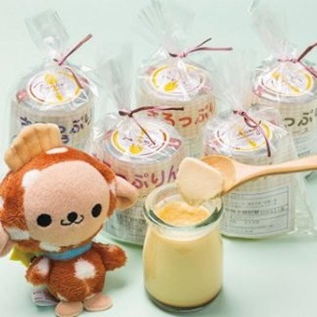 【07003】さるふつ牛乳使用濃厚プリン 6個セット