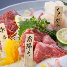 【国産】熊本馬刺し 3種食べ比べセット