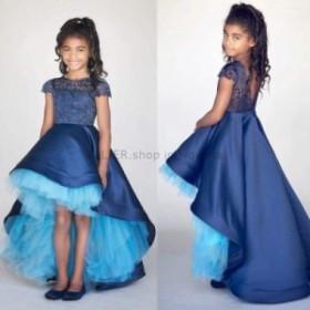 サイズオーダー可 ウェディングドレス ハイローロイヤルブルーサテンチュールフラワーガールドレスプリンセスウェディングドレス