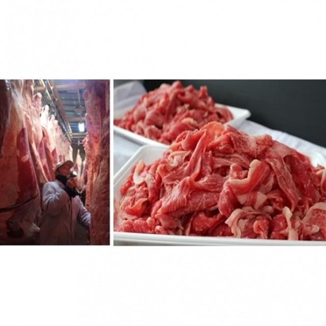 K-01522 国産牛切り落とし約2.0kg(約500g×4)