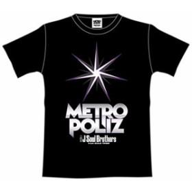 """三代目 J Soul Brothers LIVE TOUR 2016 """"METROPOLIZ"""" 公式グッズ METROPOLIZ ツアーTシャツ BL"""