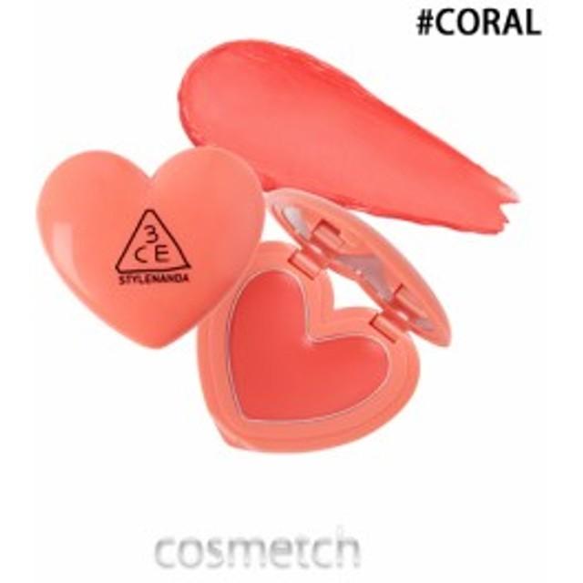 【1点までメール便選択可】 3CE・ハート ポット リップ #CORAL (口紅・リップカラー)