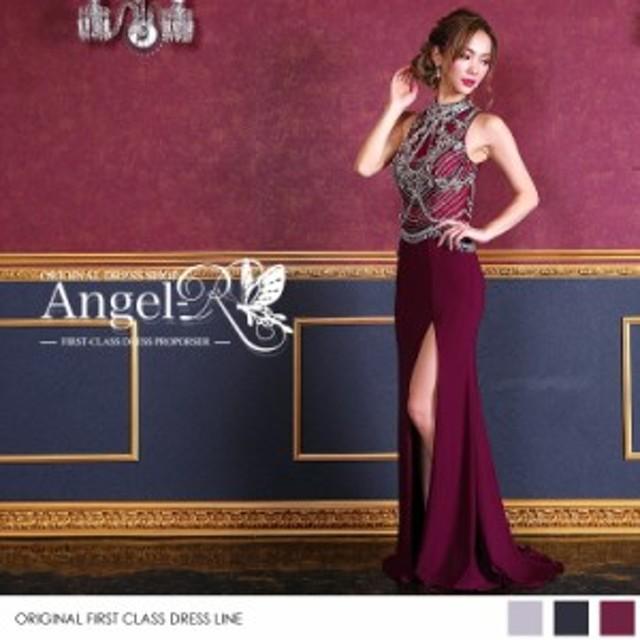 Angel R エンジェルアール ドレス キャバ ドレス キャバドレス エンジェル アール ドレス ビジューロングドレス タイト サイドスリット