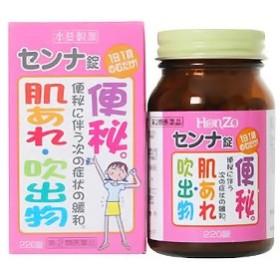【第(2)類医薬品】 本草 センナ錠 ピンク 220錠