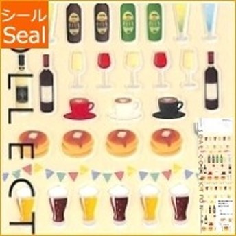 DESINPHIL・MIDORI デザインフィル・ミドリ シール ・ シ-ル 2198 飲み会とカフェ柄 シール帳 福袋
