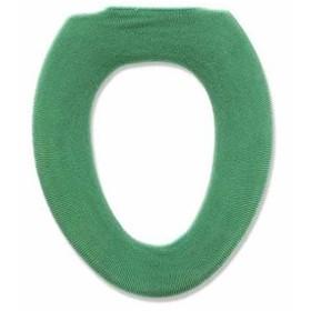 便座カバー コムフォルタ4 O型 抗菌 防臭 コンパクト包装(グリーン)