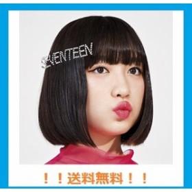 SEVENTEEN(初回限定盤)