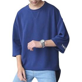 HISITOSA HisitosaメンズTシャツ五分袖七分袖無地クルーネックカジュアルゆったり大きいサイズスポーツ(ブルー、M)
