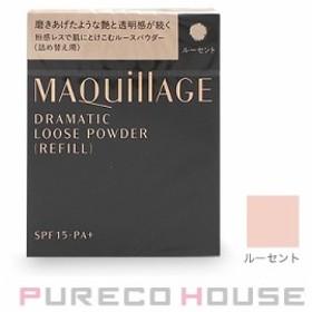 資生堂 マキアージュ ドラマティックルースパウダー (レフィル) 10g SPF15・PA+ #ルーセント