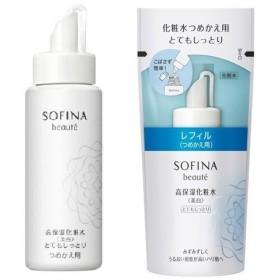 【医薬部外品】ソフィーナボーテ 高保湿化粧水(美白) とてもしっとり つめかえ <130mL>