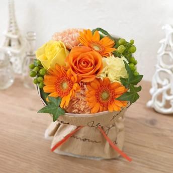 【日比谷花壇】そのまま飾れるブーケ「フレッシュオレンジ」
