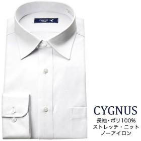 山喜オフィシャル CYGNUS 長袖 セミワイドカラー ワイシャツ メンズ ホワイト 3L86 【YAMAKI official】
