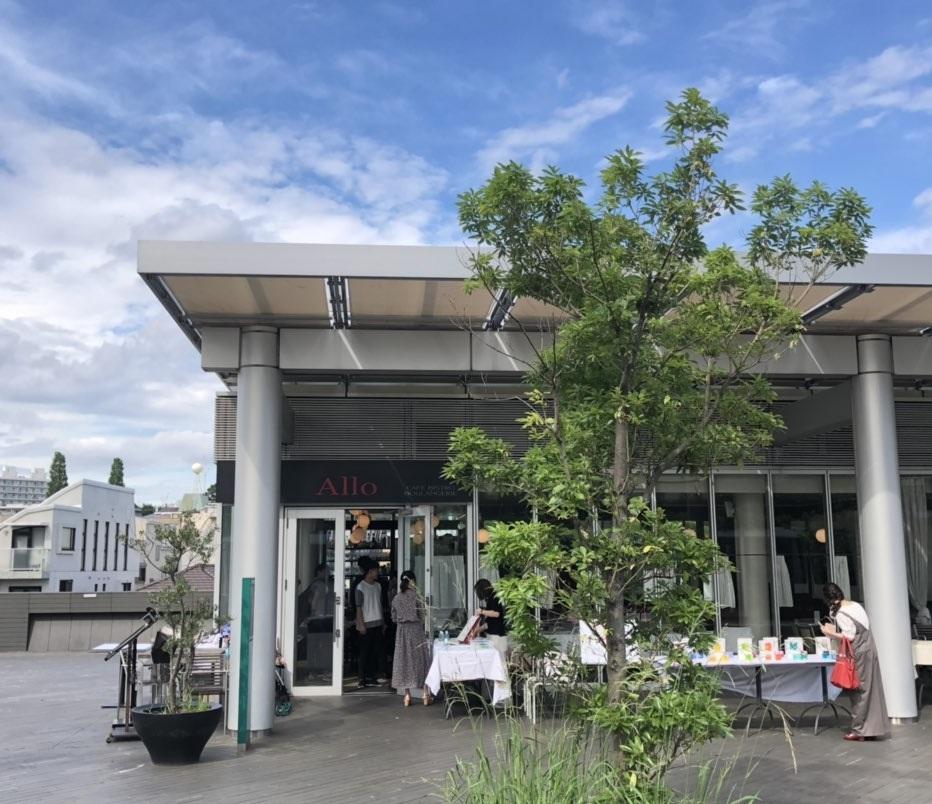 イベントが開催されていたのは、二子玉川ライズにある「ALLO ブーランジェリー・カフェ・ビストロ 二子玉川」。