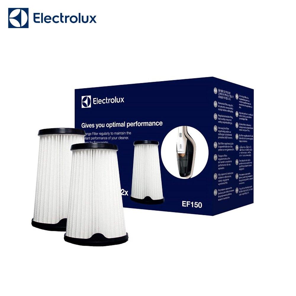 Electrolux 伊萊克斯 EF150 吸塵器 HEPA等級內濾網組(2入) 適用 超級完美管家