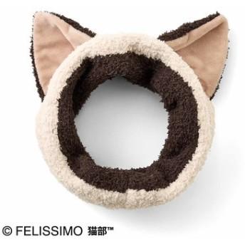なりきりにゃんこ 猫耳もふもふヘアターバン〈ダーク〉の会 フェリシモ FELISSIMO【送料:450円+税】