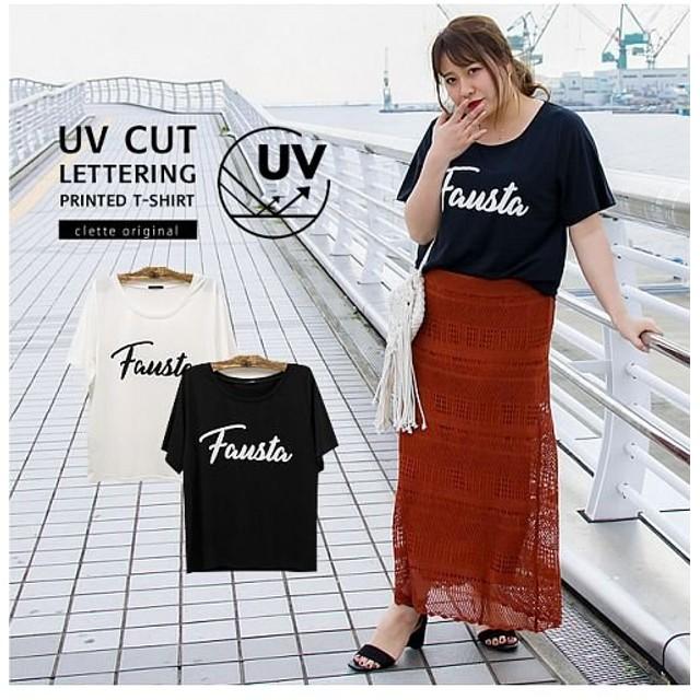 クレット(大きいサイズ) cletteオリジナル★UVカットレタリングプリントTシャツ レディース ブラック 4L 【clette】