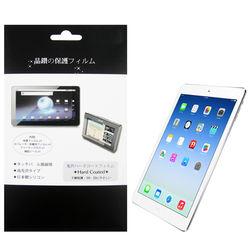 蘋果 Apple iPad Air iPad5 平板電腦專用保護貼