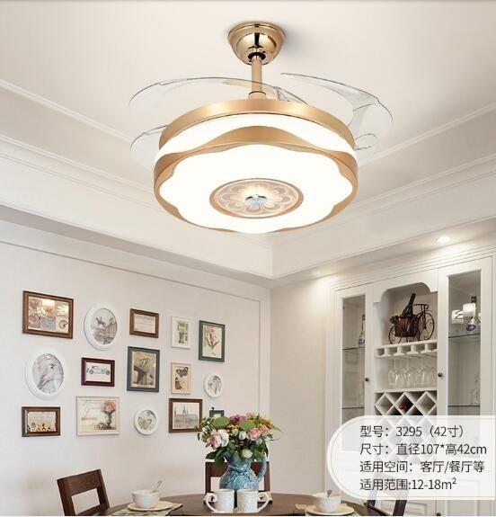 風扇燈吊扇燈隱形靜音家用餐廳臥室燈遙控LED簡約帶風扇吊燈 萬客居
