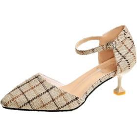 [マリア] スエード シューズ 靴 ハイヒール 美脚 夏 尖る先 6cm レディース ベージュ 【37】 23.5cm