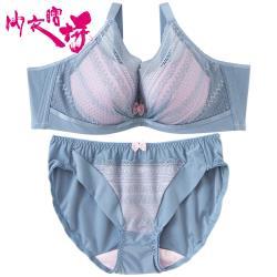 【內衣瞎拼】MIT軟鋼圈 夜美人胸罩內褲組 B-C (灰粉)