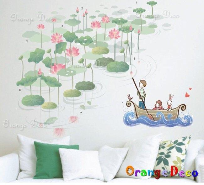 採蓮 DIY組合壁貼 牆貼 壁紙 無痕壁貼 室內設計 裝潢 裝飾佈置【橘果設計】
