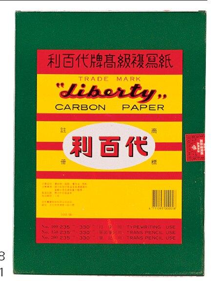利百代 No.100 打字用單面 CP-04S 複寫紙 100張 /盒