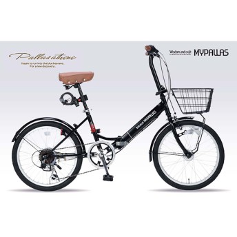 マイパラス M-204-BK ブラック [折り畳み自転車(20インチ・6段変速)] 折りたたみ自転車・ミニベロ