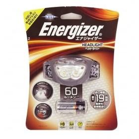 エナジャイザー HDL605GY ヘッドライト
