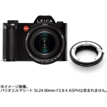 《新品》 Leica (ライカ) SL(Typ601)+純正Mレンズアダプター ライカMレンズ/ライカSLTLボディ用 ブラック セット 〔マップカメラオリジナルセット〕