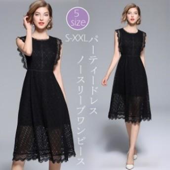 パーティードレス ドレス 総レース 袖なし 結婚式ワンピース 入園式 二次會 大人 フォーマル お呼ばれドレス 大きいサイズX