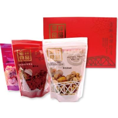 金梓食品 三星報喜禮盒(共三包/盒)
