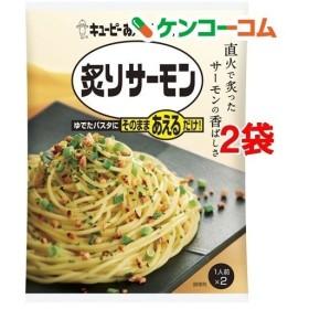 キユーピー あえるパスタソース 炙りサーモン ( 26.5g22コセット )/ あえるパスタソース