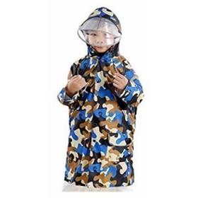 レインコート レインウェア キッズ 子供用 リュックサックにも対応 青色迷彩(ブルーカモフラージュ, 身長110~120)