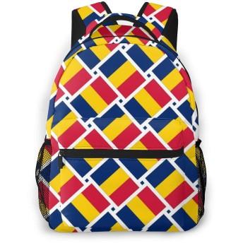 リュック チャドの旗 バックパック リュックサック 大容量 軽量 耐久性 アウトドア 学生 通学 外出 男女兼用