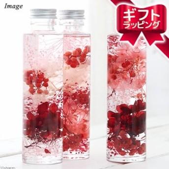 ギフト ハーバリウム アジサイアレンジ ピンク系 円柱ボトル(1本) シリコンオイル