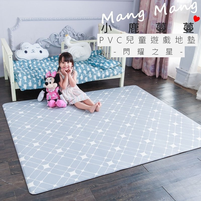 Mang Mang 小鹿蔓蔓 兒童PVC遊戲地墊S款-閃耀之星