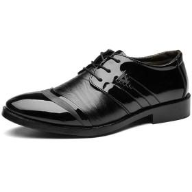 [Yikaifei] ビジネスシューズメンズ 革靴 紳士靴 ウイングチップ 撥水 通勤 ブラック 26.0cm