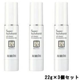 アクセーヌ スーパーサンシールド EX SPF50+・PA++++ 22g 3個セット [ acseine / 化粧品 ]- 定形外送料無料 -