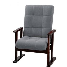 東谷 AZUMAYA 夫婦イス 〓座椅子 座椅子 椅子 イス チェア スツール Sサイズ グレー色 LSS-24GY