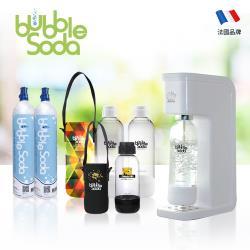 【超值旗艦組】法國BubbleSoda 全自動氣泡水機-主機+兩隻鋼瓶+3個水瓶+2個水瓶外出袋 BS-909KTB2