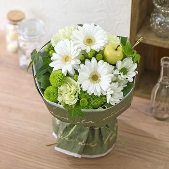 【日比谷花壇】そのまま飾れるブーケ「ガーデンホワイト」